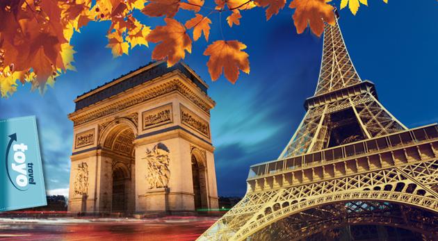 Fotka zľavy: 5-dňový zájazd do Paríža s možnosťou návštevy Disneylandu len za 156€! Jedinečný výlet pre malých i veľkých, ktorí túžia spoznať poklady na Seine či preniesť sa do sveta fantázie Walta Disneyho!