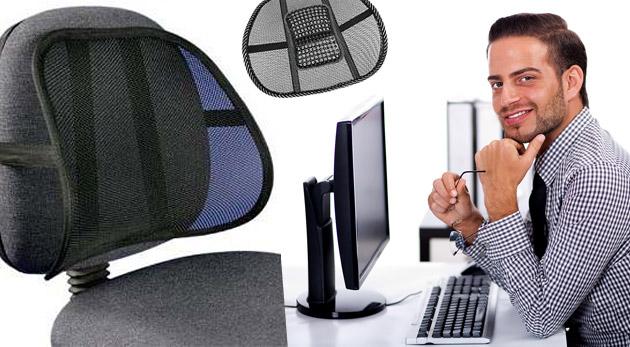 Fotka zľavy: Pohodlná pomôcka pre zdravie vašej chrbtice len za 4,90€! Príjemná masážna opierka chrbta vám prinavráti zdravý chrbát. Na každú stoličku, do každého auta - doprajte si komfortné sedenie!