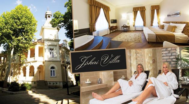 Fotka zľavy: Zastavte sa a zažente stres v Jókai Villa Hotel**** na Balatone. Prežite 3 dni s polpenziou, neobmedzeným vstupom do wellness a množstvom ďalších zliav pre 2 osoby len za 149€!