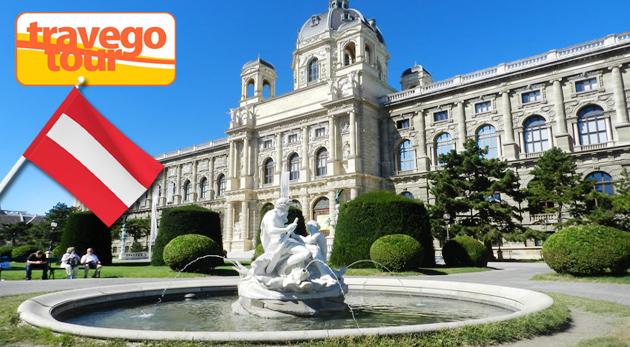 Fotka zľavy: Navštívte viac ako 100 múzeí vo Viedni počas zájazdu len za 16,90€. Vstupy zadarmo, sprievodca a doprava v cene! Skvelý deň plný histórie a tajomna!