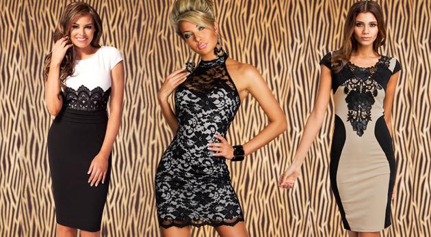 Fotka zľavy: Dámske elegantné šaty už od 16,90€. Nežné modely s čipkou či s originálnou výšivkou. Ukážte sa v plnej kráse aj počas jesenných dní!