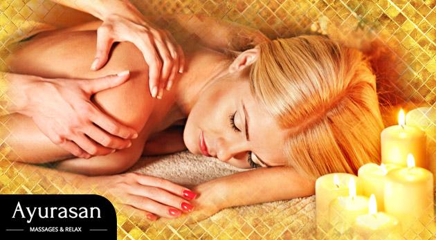 Fotka zľavy: Relaxačná celotelová masáž v balíčku GOLDEN DeLuxe s prepychovými olejmi s kúskami zlata len za 26,90€. Úžasný relax po celých 90 minút - luxusný oddych, ktorý si zaslúžite!