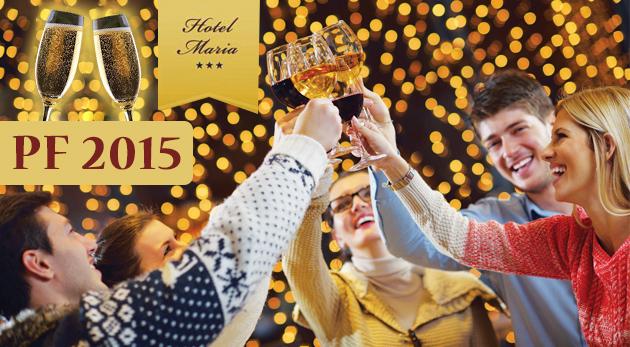 Fotka zľavy: Silvestrovský pobyt pri jazere Balaton v Hoteli Mária*** len za 190€ pre dvojicu. Párty spojená so zabíjačkou, diskotékou, relaxom v kúpeľoch a oddychom pre každého.