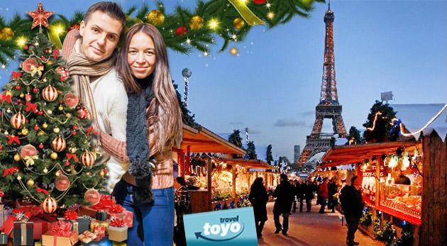 Fotka zľavy: Prežite pár adventných dní v Paríži už od 129€ s vianočnou výzdobou a tradičnými trhmi pod Champs Elysées. V cene doprava, ubytovanie i raňajky!