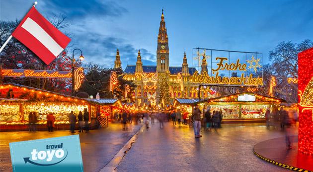 Fotka zľavy: Navštívte vianočné trhy vo Viedni len za 13,80€. Pridajte sa k tisícom turistov a obdivujte viac ako 150 stánkov s rôznymi dobrotami a darčekmi od výmyslu sveta!