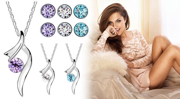 Fotka zľavy: Kvalitná dámska súprava šperkov - okrúhle náušnice, prívesok a retiazka len za 5,99€. Pre dobrý pocit zo svojej krásy!