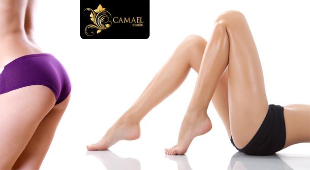 Fotka zľavy: Pohodlné ošetrenie - laserová liposukcia proti prebytočnému tuku, celulitíde či svalovým blokádam len za 9,99€. Zbavte sa toho, čo vás ťaží za 30 minút v Camael studiu!