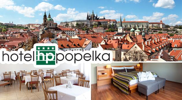 Fotka zľavy: Očarujúce 3 dni v Prahe v luxusnom Hoteli Popelka**** len za 34,50€. Blízkosť centra, komfortné izby, raňajky a welcome drink. A 1 dieťa do 3 rokov zadarmo!