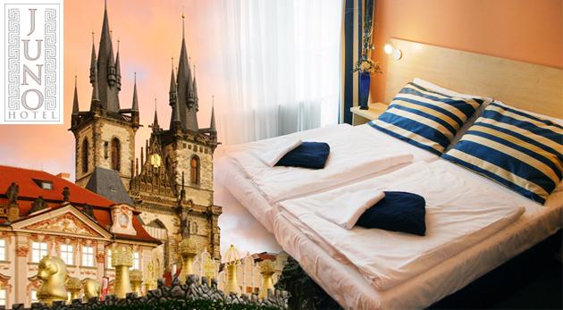 Fotka zľavy: Romantická Praha na 3 alebo 4 dni už od 29 € pre jednu osobu s raňajkami. Vychutnajte si čaro Vianoc alebo oslávte Nový rok v tejto úžasnej metropole!