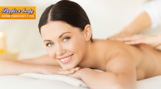 Fotka zľavy: Klasická liečebná masáž len za 5,90€. Doprajte si polhodinový alebo hodinový oddych v Perfect Body, uvolnite svoje telo a zabudnite na starosti!