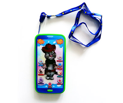 detsky mobil