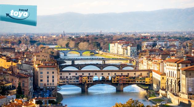 Fotka zľavy: Spoznajte romantické Toskánsko, jednu z najkrajších častí Talianska, počas 5-dňového zájazdu s CK Toyo Travel len za 159 €. Krásna architektúra, skvelé víno, jedlo a jedinečná atmosféra!