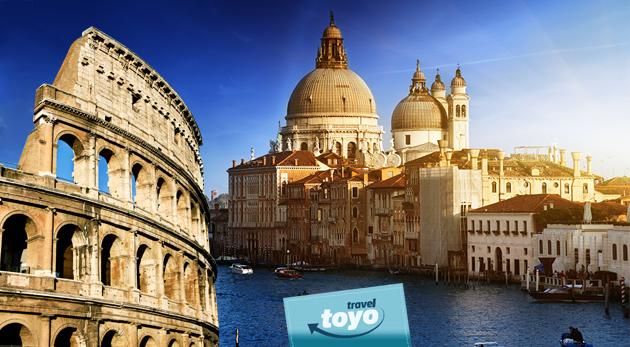 Fotka zľavy: Obdivujte skvosty vznešeného Ríma a jedinečne gýčových Benátok len za 168 €! Vyberte sa na 5-dňový zájazd s ubytovaním, raňajkami a službami sprievodcu.