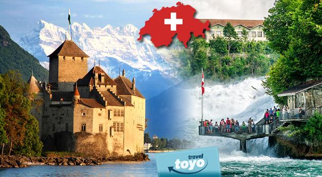 Fotka zľavy: Fascinujúca Ženeva, historický Bern a burácajúce vodopády Rheinfalle spoznáte počas 4-dňového zájazdu s CK Toyo Travel len za 123 €. V cene aj ubytovanie s raňajkami a služby sprievodcu.