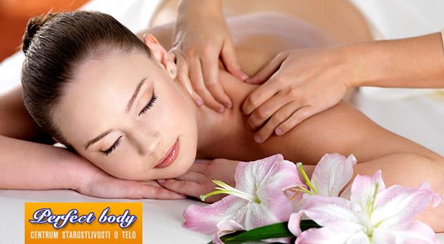 Zľava  Klasická liečebná masáž chrbta alebo