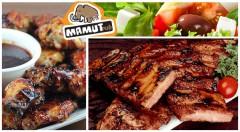 Zľava 58%: Vychutnajte si veľkú porciu grilovaných rebierok v chutnej medovej a jemne pikantnej marináde s prílohami alebo GrilMix už od 6,60 € v obľúbenom Mamut pube v centre Bratislavy!