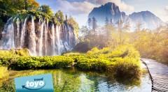 Zľava 40%: Spoznajte priezračné Plitvické jazerá s desiatkami vodopádov a krásy večerného Záhrebu len za 51 € v rámci víkendového zájazdu s CK Toyo Travel s dopravou luxusným autobusom a sprievodcom.