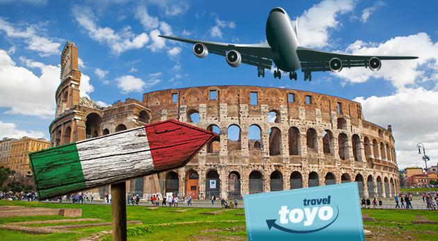 Fotka zľavy: Dopravte sa letecky do famózneho Ríma a túlajte sa jeho centrom celé 4 dni s CK Toyo Travel len za 349 €! V cene letenka so všetkými poplatkami, ubytovanie s raňajkami aj služby sprievodcu.