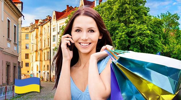 Fotka zľavy: Jednodňový zájazd na bazár v Užhorode spojený s prehliadkou mesta len za 16 €. Vyberte sa na výhodné nákupy a spoznajte toto kozmopolitné mesto s bohatou históriou!