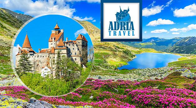 Fotka zľavy: Odhaľte tajomný a neprebádaný historický odkaz Transylvánie v rámci 5-dňového zájazdu s CK Adria Travel len za 159 € vrátane dopravy i ubytovania. Prídite na koreň hrôzu naháňajúcim legendám!