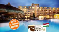Zľava 23%: Oddych v komfortnom Hoteli Európa Fit**** v  kúpeľnom meste Hévíz so slávnym liečivým jazerom len za 269€ na 3 dni pre dvoch s polpenziou a voľným využívaním wellness. Dieťa do 10 rokov zadarmo!