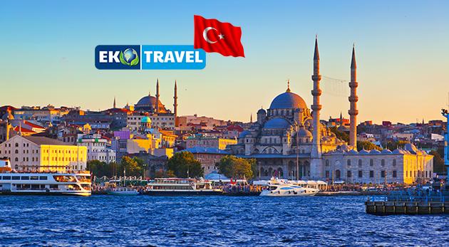 Fotka zľavy: Spoznajte krásy tureckých miest dýchajúcich históriou už od 210 €. Istanbul, Ankara, Kappadokia a Antalya letecky na 8 dní s ubytovaním v 4* a 5* hoteloch s raňajkami a službami skúsených sprievodcov!