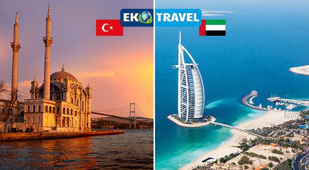 Fotka zľavy: Úžasný letecký zájazd plný exotiky a zážitkov do čarovného Istanbulu a pulzujúceho Dubaja len za 559 € na 8 dní vrátane ubytovania v luxusných hoteloch, raňajok, plavby loďou a služieb sprievodcu.