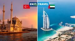 Zľava 50%: Úžasný letecký zájazd plný exotiky a zážitkov do čarovného Istanbulu a pulzujúceho Dubaja len za 559 € na 8 dní vrátane ubytovania v luxusných hoteloch, raňajok, plavby loďou a služieb sprievodcu.