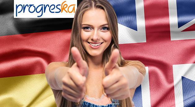 Fotka zľavy: Víkendové intenzívne kurzy angličtiny alebo nemčiny len za 18 € v rôznych úrovniach počas 3 týždňov. Napredujte v cudzom jazyku s Jazykovou školou Progreska!