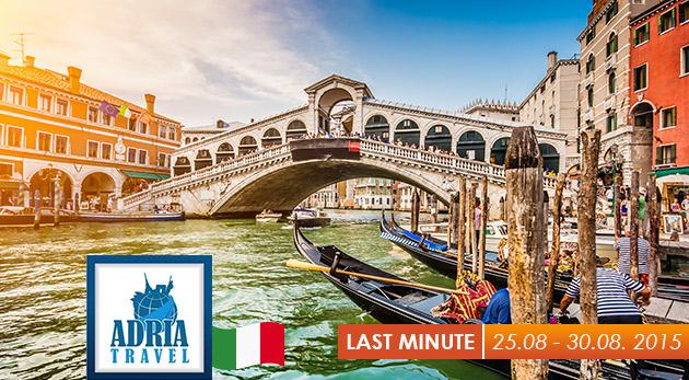 Fotka zľavy: Spoznajte to najlepšie z romantického Talianska počas skvelého 6-dňového autobusového zájazdu len za 199 € s ubytovaním v hoteli s raňajkami. Rím, Vatikán, Verona, Miláno či Benátky už na vás čakajú!