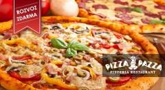 Zľava 34%: Dve vynikajúce 32 cm pizze podľa vlastného výberu s donáškou od Pizza Pazza len za 7,99 € vrátane dvoch nealko nápojov. Široký výber, lahodná chuť a rýchly rozvoz!
