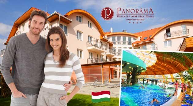 Fotka zľavy: Oddych pri slávnych maďarských kúpeľoch Hungarospa v Panoráma Wellness Apartman Hoteli**** len za 133 € pre dvoch na 3 dni s plnou penziou, voľným vstupom do wellness a vstupenkou do kúpeľov!