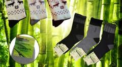 Zľava 38%: Klasické, termo aj zdravotné bambusové ponožky pre dámy i pánov už od 4,99 €! Vyrobené sú z bambusového vlákna, ktoré zaručuje pohodlnosť a príjemné nosenie.
