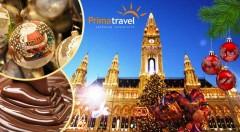 Zľava 39%: Dokonalá vianočná atmosféra vianočných trhov vo Viedni len za 15,90 €. Po metropole Rakúska vás prevedie skúsený sprievodca a navštívite aj čokoládovňu.