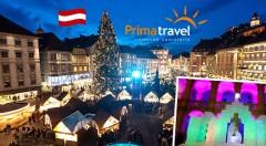 Zľava 29%: Magická atmosféra vianočných trhov v Grazi spolu s prehliadkou mesta a unikátnym ľadovým betlehemom len za 26,90 € na vás čaká na jednodňovom zájazde s CK Prima travel.