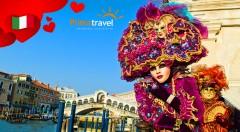 Zľava 39%: Romantika vo Verone aj každoročný benátsky karneval - 4 dni na severe Talianska s CK Prima travel len za 109 € s dopravou autobusom, prenocovaním v hoteli s raňajkami aj prehliadkami mesta.