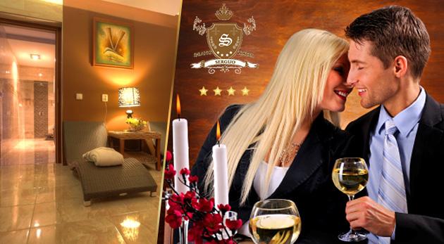 Fotka zľavy: Nechajte seba a svoju lásku rozmaznávať v elegantnom Grand Boutique Hoteli Sergijo**** v Piešťanoch iba za 125 € pre 2 osoby s romantickou večerou pri sviečkach či neobmedzeným wellness!