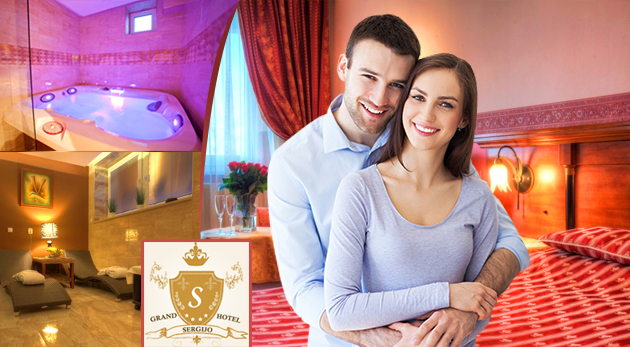 Fotka zľavy: Uniknite pred vianočným zhonom na skvelý relaxačný pobyt v piešťanskom Hoteli Sergijo**** len za 99,90 € pre 2 osoby! Cena vrátane wellness, fitness a chutnej polpenzie.