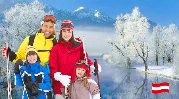 Fotka zľavy: Zimný oddych v rakúskych Alpách pre dvoch na 3 dni v apartmánoch Lunz am See pri ski areáloch Lackenhof a Hochkar za 69 €. Vhodné pre rodiny - deti do 10 rokov lyžujú len za 2 € na deň!