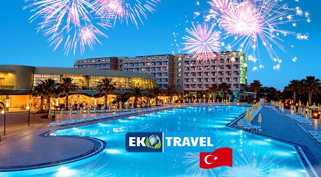 Fotka zľavy: Privítajte Nový rok v luxusnom 5* hoteli Golden Coast v Turecku priamo na pláži! K tomu letecká doprava, all inclusive, vstup do SPA centra, výlet, galavečer a oveľa viac len za 290 € pre jednu osobu.
