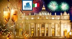 Zľava 30%: Starobylý Rím a nádhery Vatikánu - vyberte sa na 5-dňový silvestrovský výlet s CK Adria Travel len za 169 €. V cene doprava, ubytovanie s raňajkami, služby sprievodcu a poistenie.