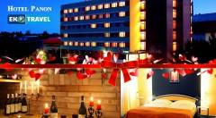 Zľava 30%: Trojdňový romantický pobyt aj počas Valentína či Veľkej noci v Hoteli Panon *** na južnej Morave len za 69 €. V cene je zahrnutá chutná polpenzia, masáže a zľavy do aquaparku i ZOO.